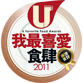 U Favorite Food Awards' - Buffet Restaurant