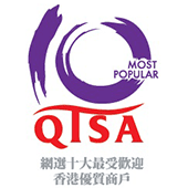 2012 Most Popular QTS Merchant Award