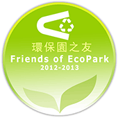 Friends of EcoPark 2012/13