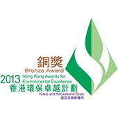 the Bronze Award winner of Hotels & Recreational Clubs