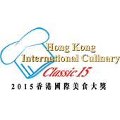 'Hong Kong International Culinary Classic 15 -  'Pastry – U25 Young Pastry Chefs Chocolate Coffee Cake'
