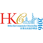 "The ""6th Hong Kong Corporate Citizenship Logo"