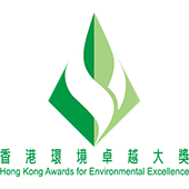 2017 Hong Kong Awards for Environmental Excellence (HKAEE) Gold Award - Hotels and Recreational Clubs sector