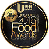 U Favorite 2016 Food Award - Asian Restaurant