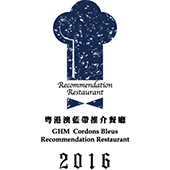 'Recommendation Restaurant - Asian Cuisine' by GHM Cordons Bleus