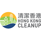 'Bronze in Team Spirit - Coastal for Hong Kong Cleanup 2016'
