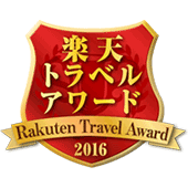 Rakuten Travel Award 2016 - Silver Award, 2016樂天旅遊大賞 - 銀賞