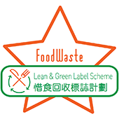 Green Star Label