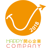 The Hong Kong Productivity Council - Happy Company
