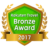 Rakuten Travel Award 2017 - Bronze