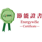 Energywise Certificate