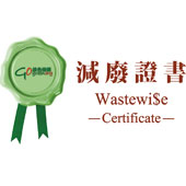 Wastewise Certificate