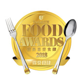 U Magazine - U Favorite 2018 Food Awards - Asian Restaurant