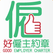 Labour Department's Good Employer Charter