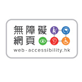 Web Accessibility Recognition Scheme 2018-19