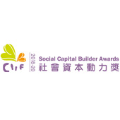Social Capital Builder (SCB) Logo Award 2018-20