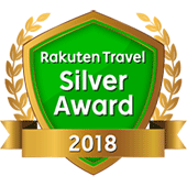 Rakuten Travel Silver Award 2018