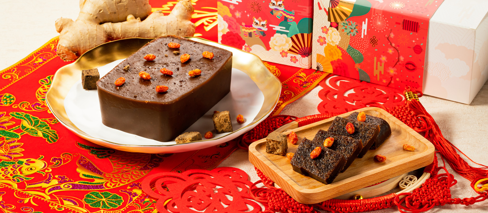 Lunar New Year Pudding 2019